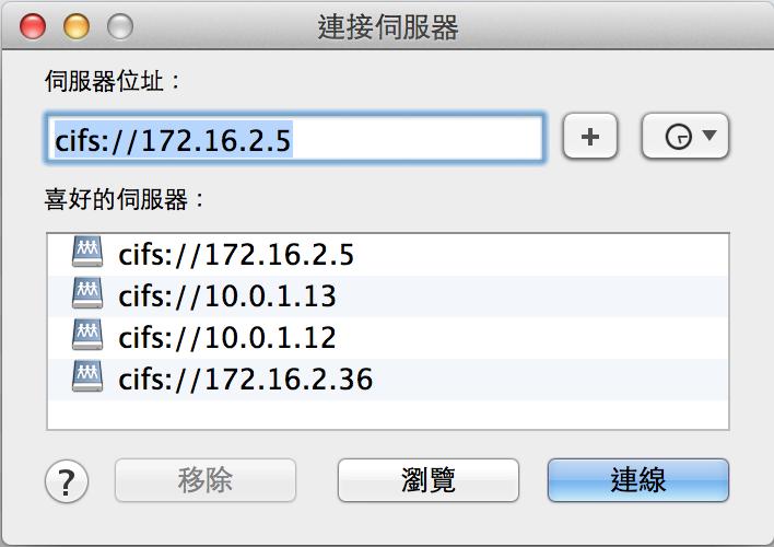 螢幕快照 2014-08-11 14.05.02
