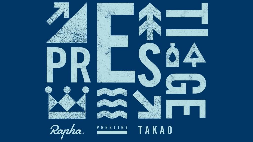 Takao-1024x576